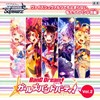 Picture of BanG Dream! Girls Band Party! Vol. 2 Booster Pack Weiss Schwarz