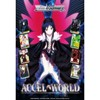 Picture of Accel World Booster Weiss Schwarz