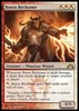 Picture of Boros Reckoner