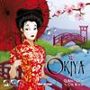 Picture of Okiya