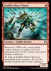 Picture of Goblin Glory Chaser