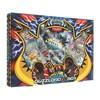 Picture of Pokemon Box Guzzlord GX
