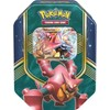 Picture of Fall Battle Heart Tin Volcanion EX