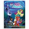 Picture of My Little Pony RPG: Tails of Equestria